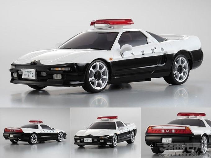 Les futurs carro kyosho 169381