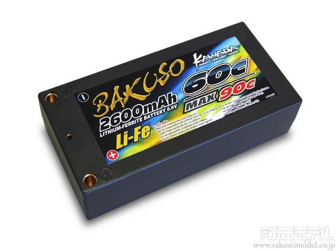 川田模型 lfa050 lifeハ ッテリー 6 6v 2600mah 60c ラジコン専門店